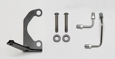 Wilwood Proportioning Valve Bracket Kit
