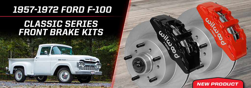 1957-1972 F100 Front Classic Series Brake Kits